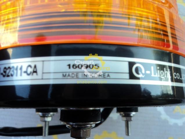 Лампа 21B1-92311