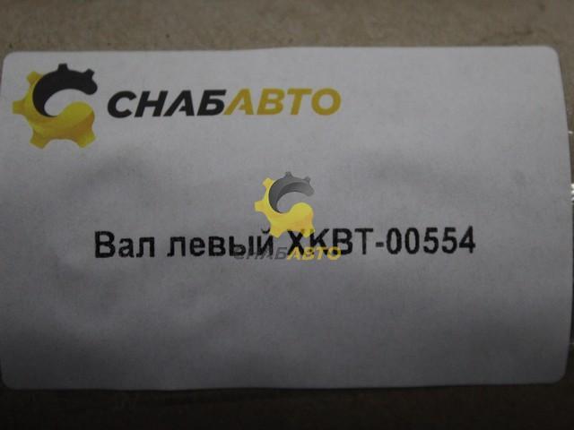 Шестерня XKCF-00554