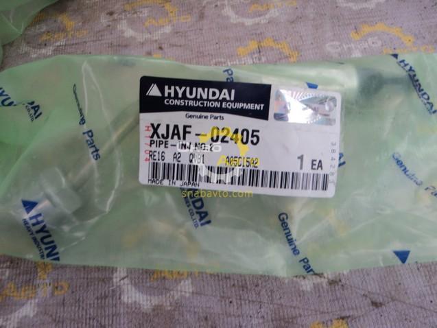 Патрубок форсунки XJAF-02405