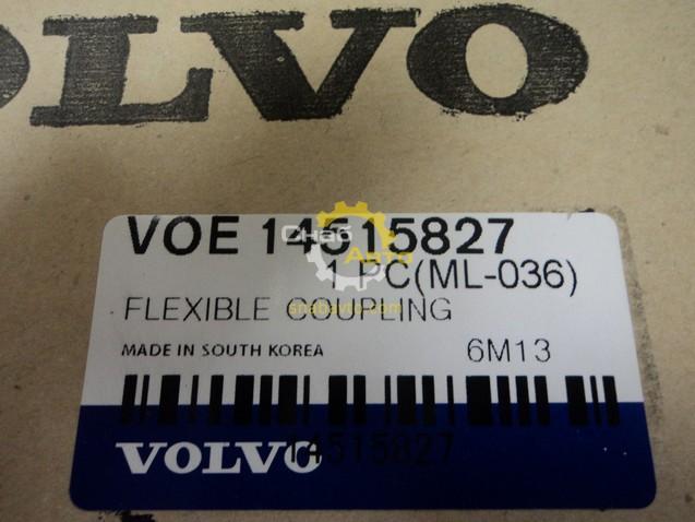 Муфта элластичная в сборе VOE14515827