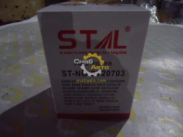 Фильтр топливный основной ST20703