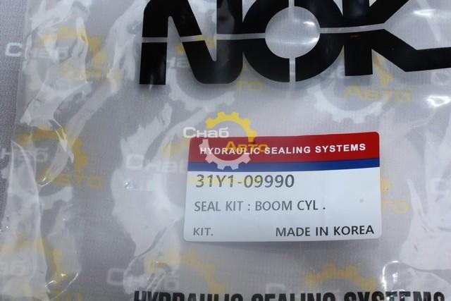 Ремкомплект цилиндра стрелы 31Y1-09990