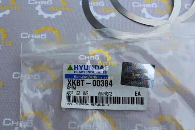 Шайба регулировочная XKBT-00384