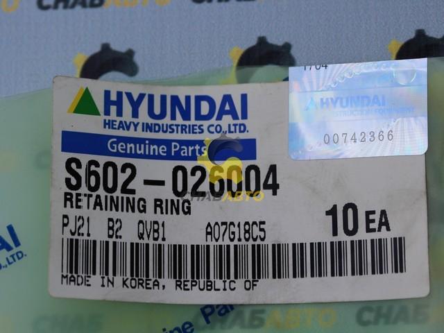 Кольцо стопорное S602-026004