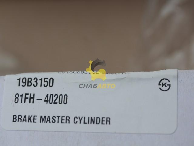 Цилиндр тормозной главный 81FH-40200