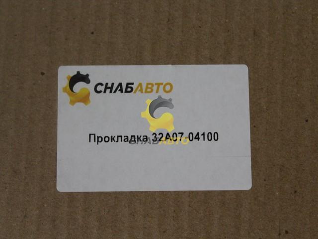 Прокладка 32A07-04100