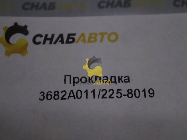 Прокладка 3682A011