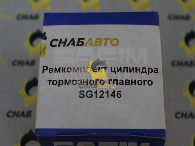 Ремкомплект цилиндра тормозного главного SG12146