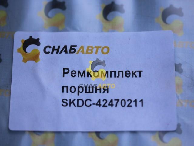 Ремкомплект поршня тормозного SKDC-42470211