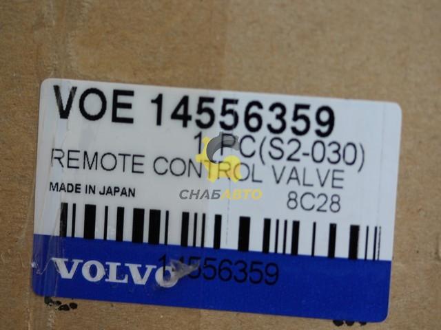 Джойстик управления левый VOE14556359
