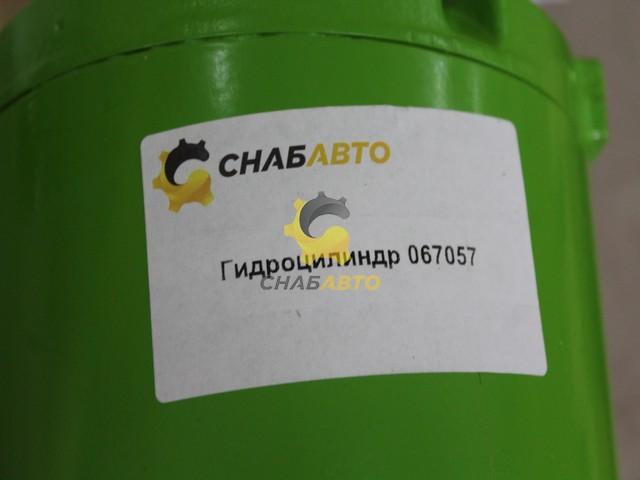 Гидроцилиндр 067057