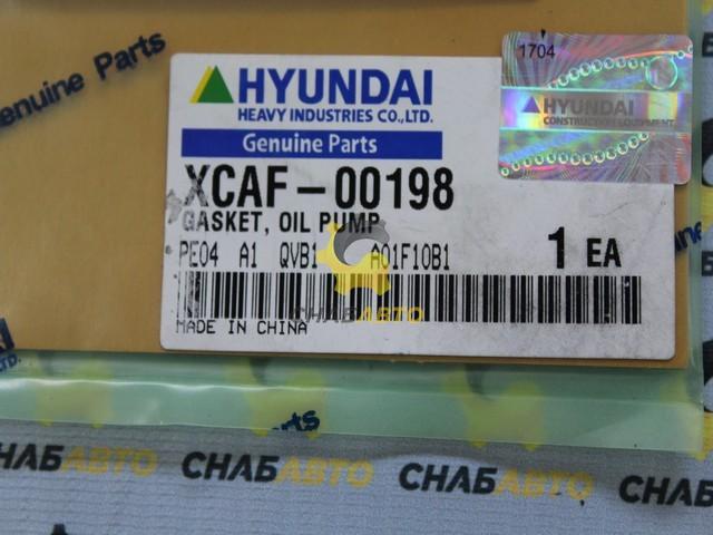 Прокладка XCAF-00198