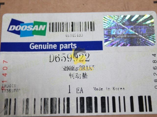 Колодка тормозная левая D659922