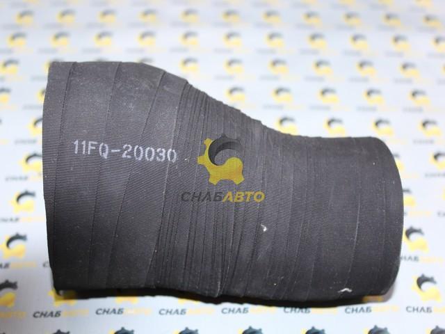 Шланг 11FQ-20030