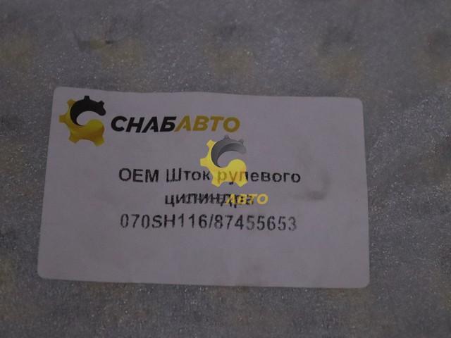 Шток цилиндра рулевого управления 333250210