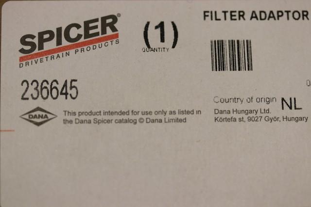 Адаптер фильтра