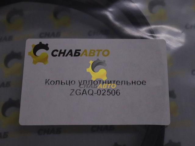 Кольцо уплотнительное ZGAQ-02506