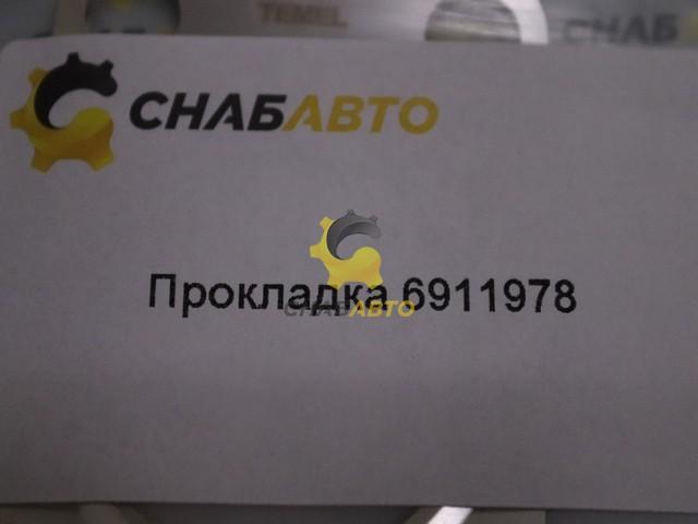 Прокладка 6911978