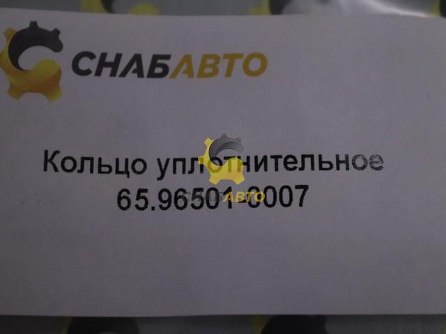 Кольцо уплотнительное 65.96501-0007