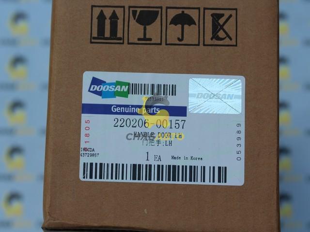 Ручка двери левая 220206-00157