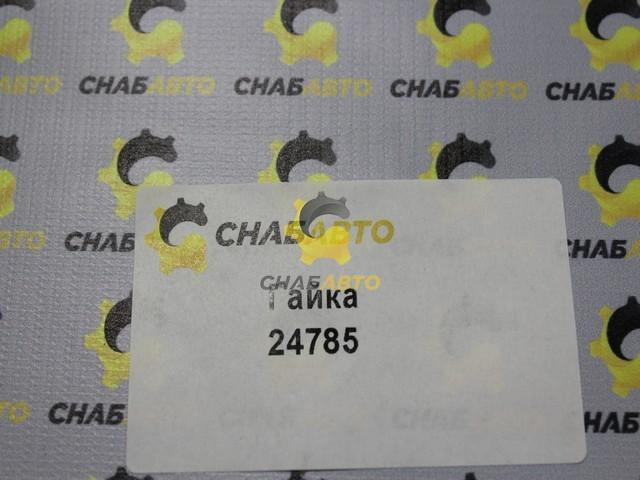 Гайка стопорная 024785