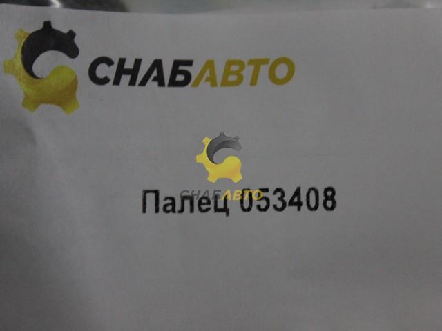 Палец 053408