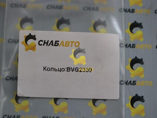 Кольцо BVG2339