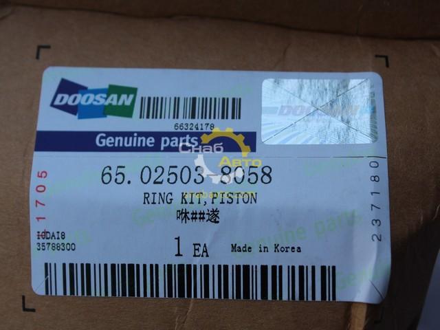 Комплект поршневых колец 65.02503-8058