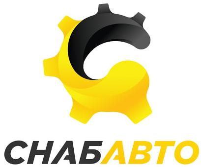 Официальный сайт компании Снабавто